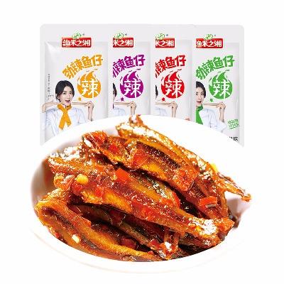 渔米之湘小鱼仔20包散装辣味小吃休闲零食麻辣毛毛鱼干20袋/40袋