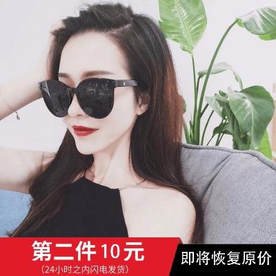 明星冰冰同款海洋墨镜女韩版潮流镜司机镜第二件半价