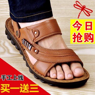 夏季板鞋男洞洞士男凉鞋男鞋休闲套装女夏季袜子男夏季新款凉鞋女