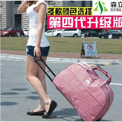 201包邮森立?#26032;?#31665;拉杆旅行箱包行李箱金属手提拉杆箱男女拉杆包