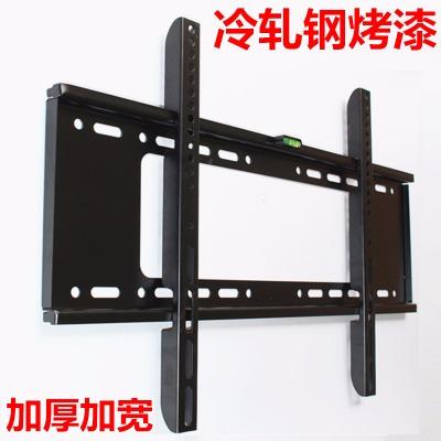 加厚电视架(14-65寸)通用液晶电视机挂架显示器支架壁挂架子挂件