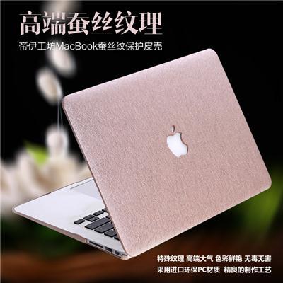 mac苹果笔记本air11电脑保护壳macbook12配件pro1.3寸外壳1套1子