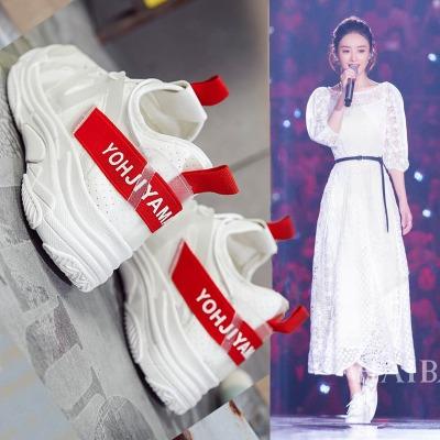 鞋子女学生夏季透气小白鞋女鞋韩版百搭厚底单鞋镂空网面