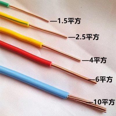 电线50米装bv1.5/4/6/10/2.5平方铜线家装铜芯