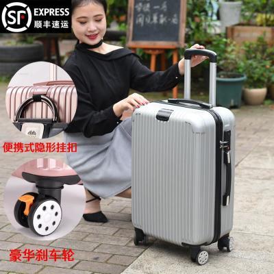 大学生行李箱拉杆女韩版小清新万向轮旅行箱包密码箱子24寸20寸26