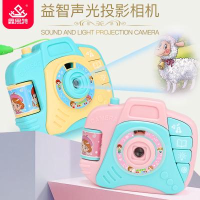 【益智投影相机】儿童卡通仿真照相机玩具早教女孩男孩益智故事机