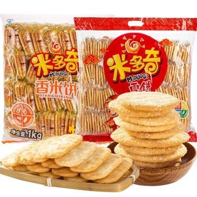p-米多奇雪饼仙贝1斤多规格米饼散称批发早餐零食大礼包非旺旺食