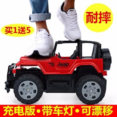 【买一送五】遥控车越野车充电遥控汽车儿童男孩礼物玩具车大脚车