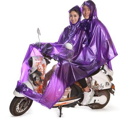 雨季必备雨衣双人单人可选电动车摩托车加大加宽雨衣珠光PVC面料