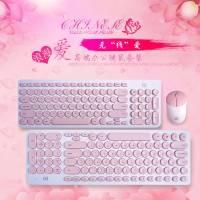 【送鼠标垫】巧克力圆帽键静音无线键盘鼠标套装可爱女生家用办公