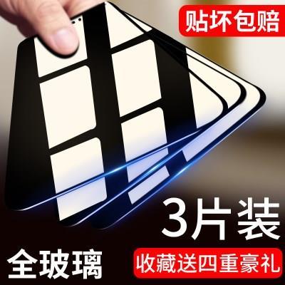 奇酷360n5钢化膜 N4S全屏覆盖n5S蓝光防爆n4s骁龙版手机玻璃膜非