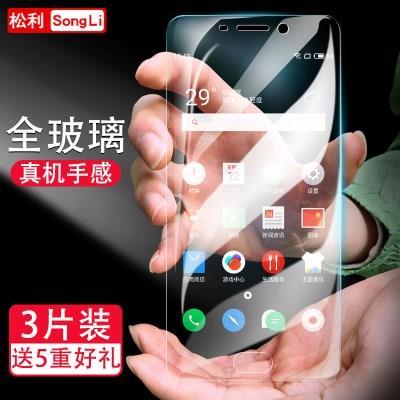 魅族魅蓝note6钢化膜note5全屏覆盖魅蓝6蓝光5s原装手机玻璃膜m5