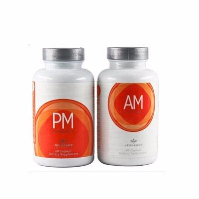 代购美商婕斯ampmJEUNESSDNA修护基因早晚系列美国捷斯AMPM颗粒片