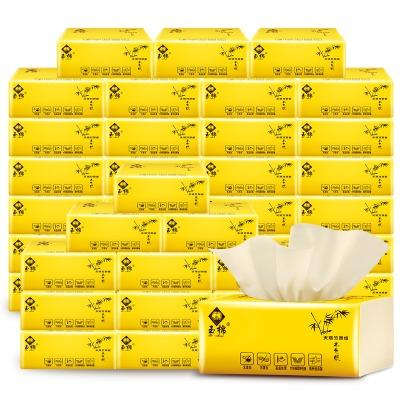 【28包整箱 100抽/包】玉棉竹浆本色抽纸批发面巾纸餐巾纸卫生纸
