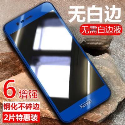 荣耀v9钢化膜华为v10九全屏覆盖蓝光原装全包边无白边v手机9honor