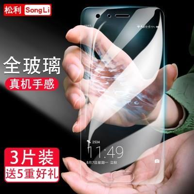 华为荣耀9钢化膜全屏覆盖手机贴膜防摔抗蓝光九原装前后玻璃膜非