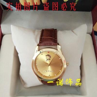 中科生命能量表保健老人手表磁疗手表毛主席头像纪念表男女款