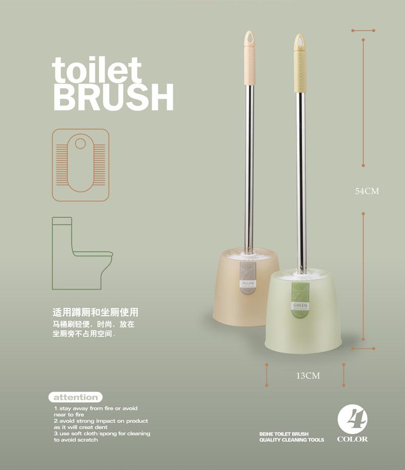 马桶刷套装坐便器清洁刷不锈钢长柄洗厕所刷子卫生间洁厕刷带底座