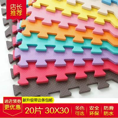 30X30拼接泡沫地垫拼图宝宝爬爬垫拼接家用卧室地板垫儿童爬行垫