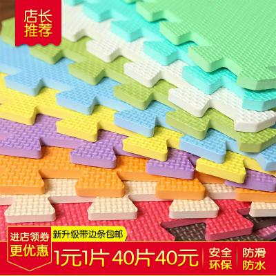 【40片装】宝宝爬行垫儿童泡沫地垫拼图拼接地板垫子泡沫垫30X30