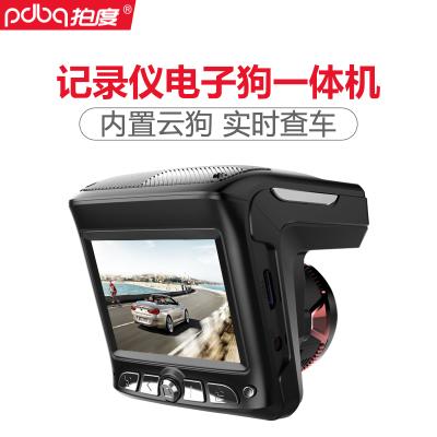拍度高清车载行车记录仪智能云电子狗雷达测速安全预警三合一体机