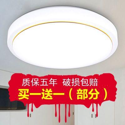 LED吸顶灯圆形走廊灯简约现代卧室过道客厅led灯阳台厨卫灯饰灯具